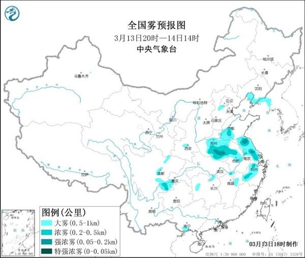雾黄预警:山东、河南、安徽、江苏等地能见度不足200米