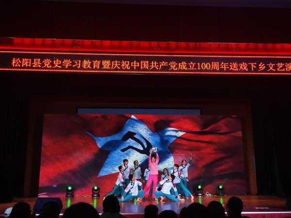 浙江松阳:送戏下乡颂党恩 文化惠民暖人心