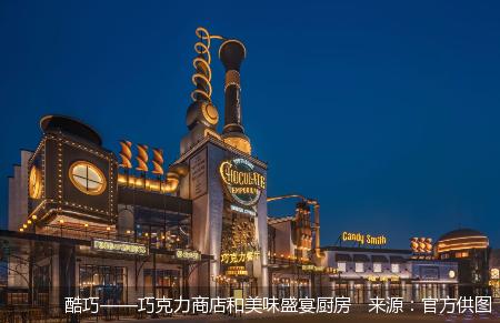 北京环球城市大道完整店铺名单首度揭幕