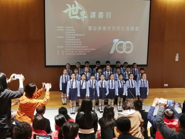 山东省话剧院携手山东美术馆举办红色诵读活动