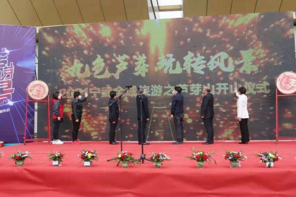"""""""九色芦芽 玩转风景""""山西宁武芦芽山精彩新生"""
