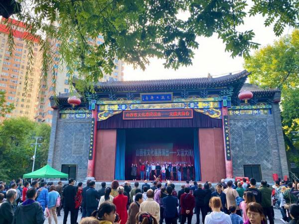 山西省文化旅游厅开展景区公共文化服务