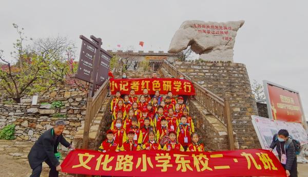 山东平邑:清明假日迎来旅游小高峰