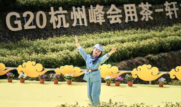 茶旅融合研讨 | 缙云县投李翔:提炼黄茶文化内涵 实现缙云乡村振兴