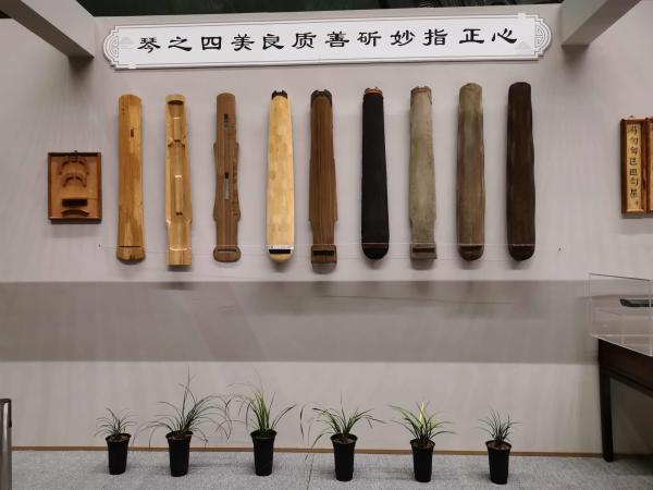 """首博""""匠心雅集""""携琴访友古琴音乐会在京举办"""