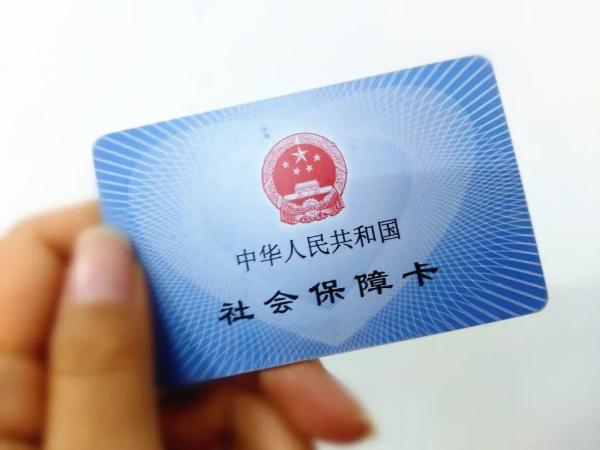 """安徽亳州文化旅游领域实现社保卡""""一卡通""""应用"""