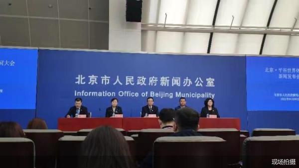 第16届北京平谷世界休闲大会将于4月16日开幕