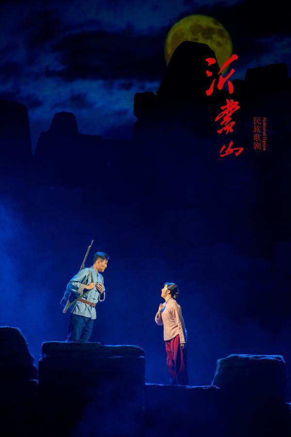 《沂蒙山》进京,激励现代人更加珍惜当下