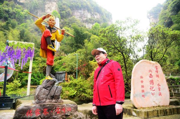 文旅新融合,86版《西游记》剧组助推张家界春季游