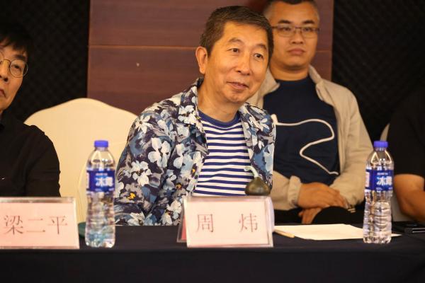 《与海共生》系列影视作品主题交流推广活动在深圳大鹏举行