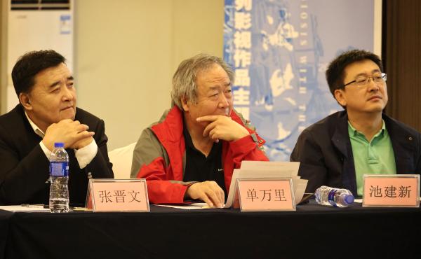 《与海共生》系列影视作品主题交流推广活动深圳大鹏举办