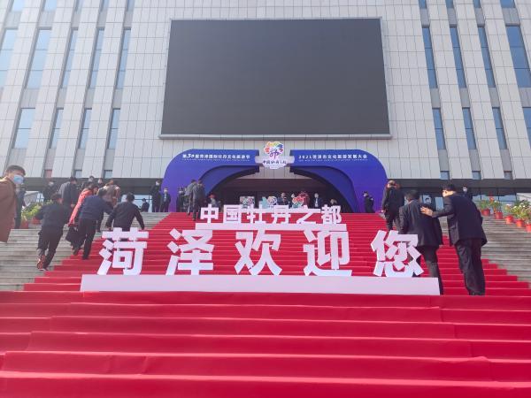 """山东菏泽:文化旅游产业如""""季春的牡丹"""""""