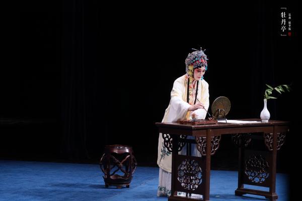 西蜀杜丽娘归故里 昆曲《牡丹亭》将在四川大剧院上演