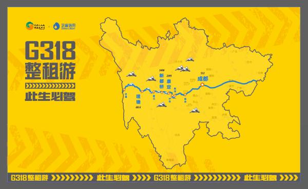 """""""五一好去处 安逸四川行"""" 四川正式推出100个景区景点网红打卡地"""