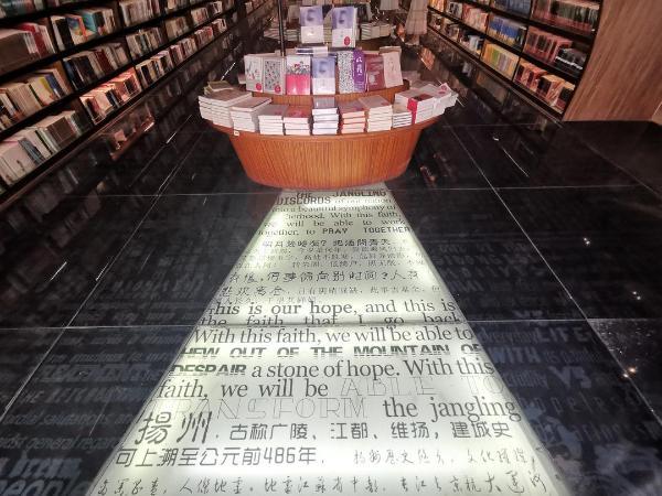 让人流量变阅读量 网红图书馆需增内涵