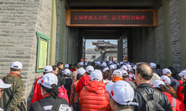 2021年首趟跨省旅游专列:晋·鄂文化旅游交流专列启动