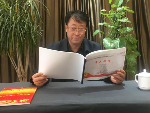 """片名:《塞上暖阳》是一部关于山东韩石闻""""右玉""""情怀的热议片"""