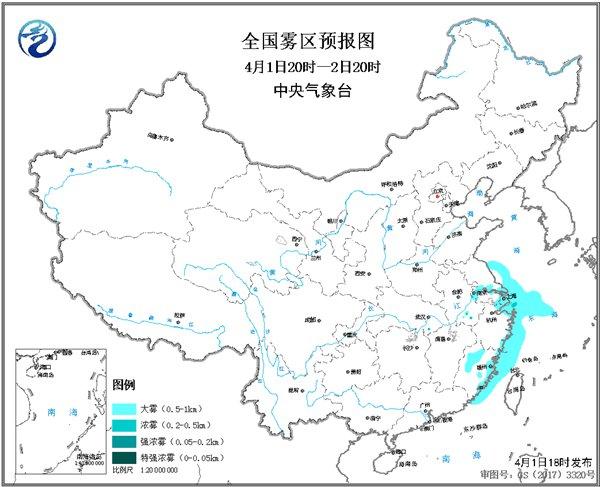 大雾黄色预警:江苏浙江福建等沿岸海域有大雾