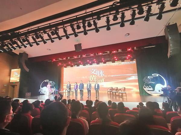 """""""文脉黄河:站在黄河边看中国文化"""" 主题艺术沙龙在河南郑州举行"""