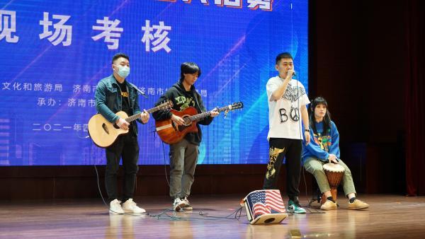 山东济南举行街头艺人招募考核活动