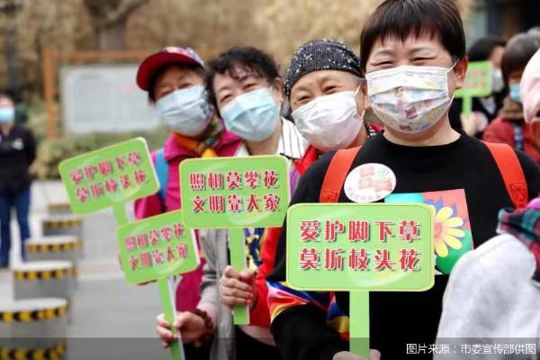 北京城市公园启动文明园林专项行动