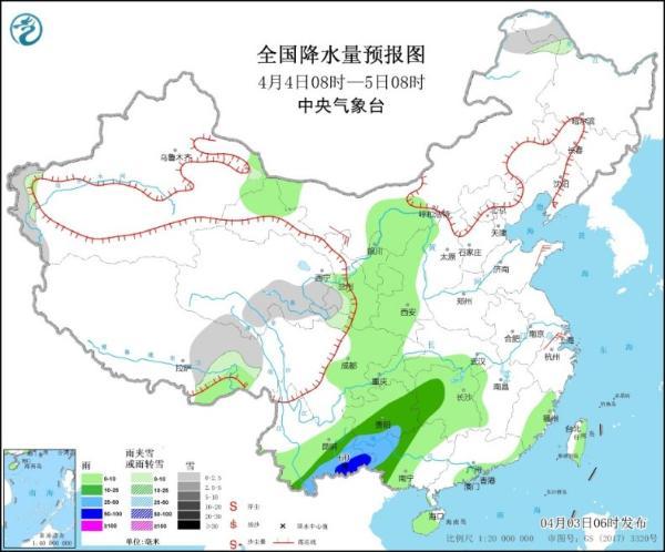全国降水范围缩减 华北到江南气温偏低