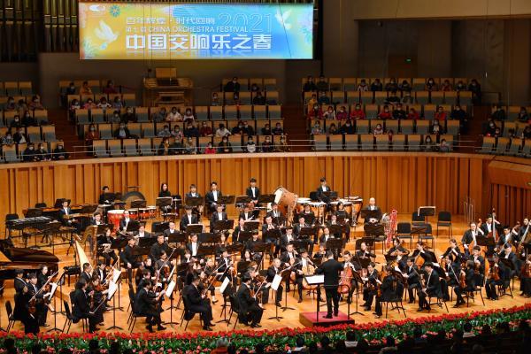 浙江交响乐团大型原创交响乐《大潮之上》在国家大剧院上演
