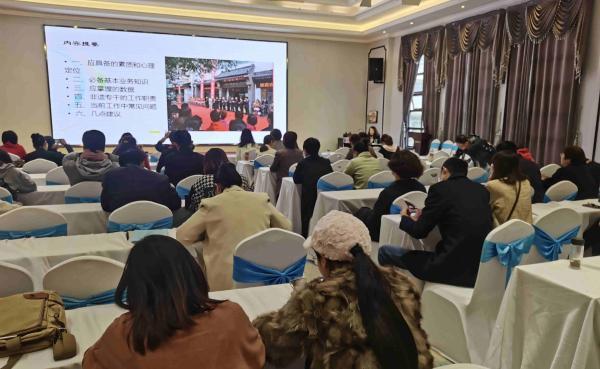 陕西省非遗专干培训班在汉中举办