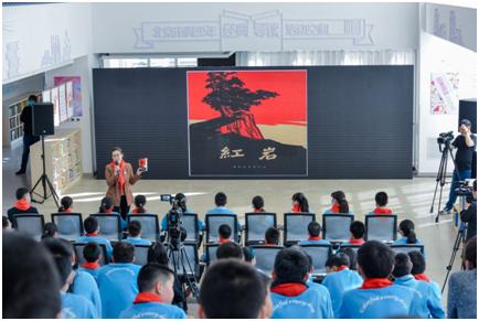 北京市青少年经典导读活动空间启动仪式暨图书馆阅读课2021年第一课活动在京启动