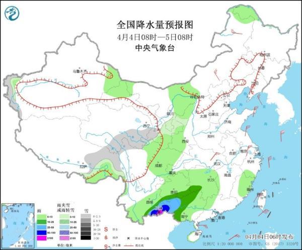 全国雨雪范围收缩 大部地区气温偏低