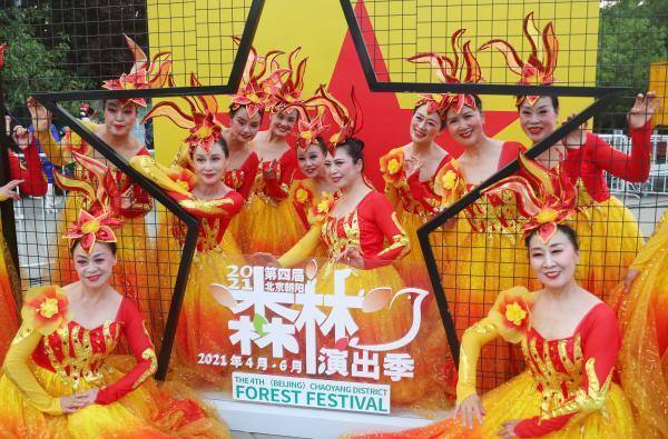 2021年第四届北京朝阳森林演出季圆满闭幕