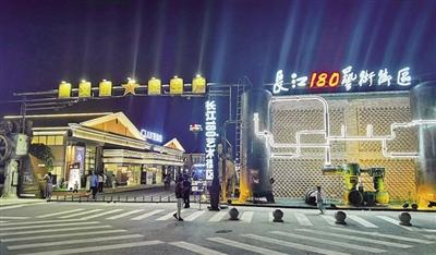 安徽省城又添网红艺术街区