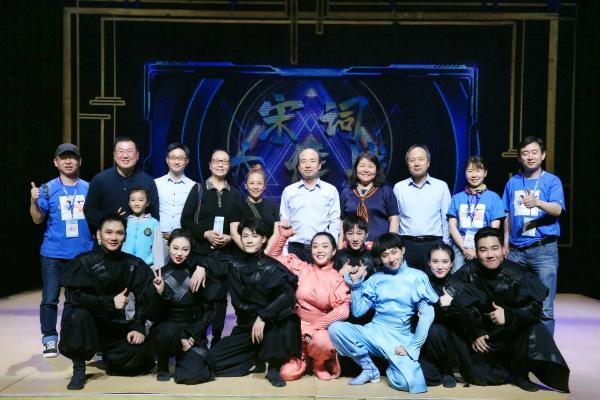 戏剧让孩子的成长更精彩:第六届西安国际儿童戏剧展演开幕
