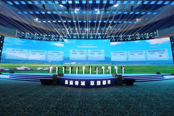 呼和浩特召开首届旅游发展大会