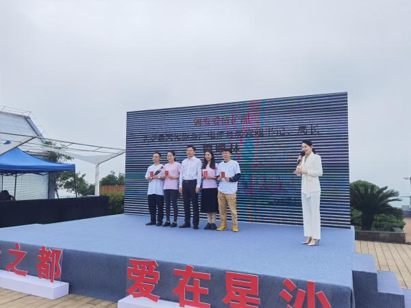 """湖南长沙县推广""""夏之恋""""工业旅游线路"""