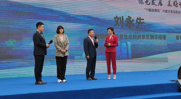 内蒙古推出四类旅游公益惠民措施