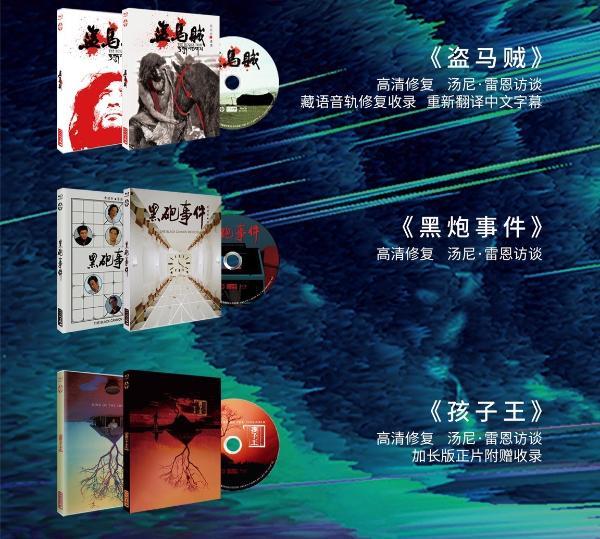 祝贺!中国电影蓝光碟首度入围国际影碟大奖