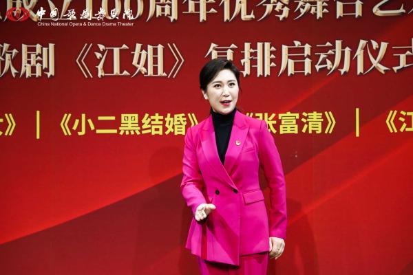 四部红色经典歌剧庆祝建党百年:中国歌剧舞剧院版《江姐》将于8月上演