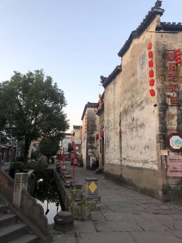 徽州文化生态保护区喜获文化和旅游部授牌