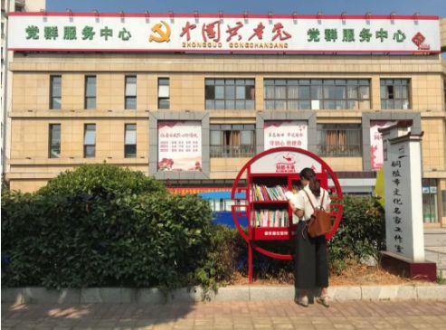 安徽铜陵推动数字阅读深入百姓生活