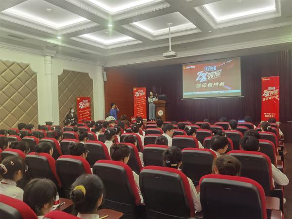 湖南卫视庆祝建党百年特别节目《28岁的你》5月30日首播