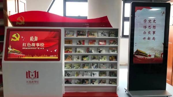 山西省图书馆设立党建学习教育专区