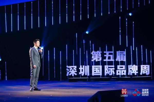 2021中国品牌价值500强发布