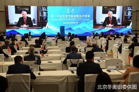 第一次外国驻华使节奥运情况介绍会成功举办