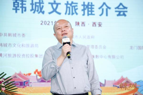 打造国内知名旅游目的地 陕西韩城文旅专场推介到西安