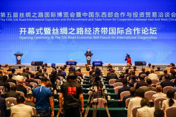 第五届丝绸之路国际博览会关注文旅发展与合作