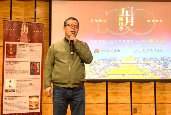 北京民族乐团公众开放日一大波精彩演出即将到来