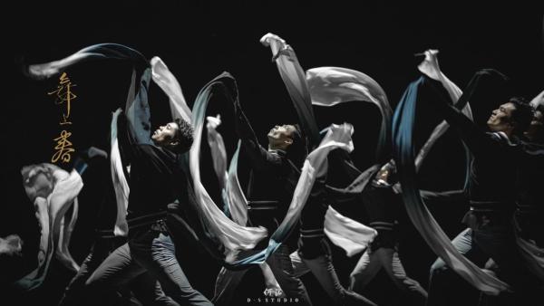 中国歌剧舞剧院携手华为 《舞上春》云端打开舞蹈新视界