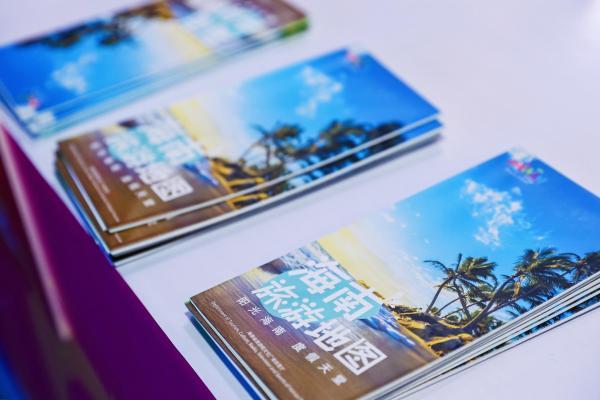 海南旅游消费嘉年华正式启动 助力首届消博会
