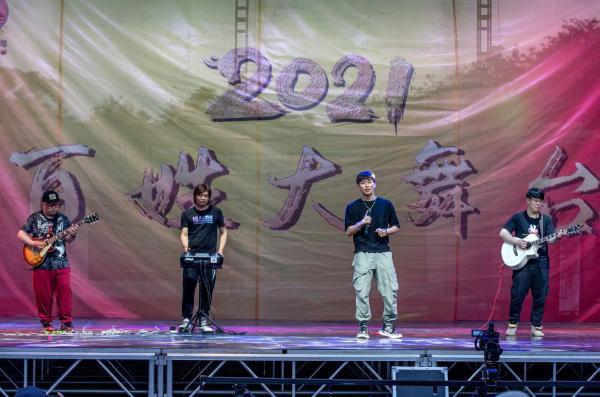 山东省文化中心在济南举办街头艺人专场音乐会